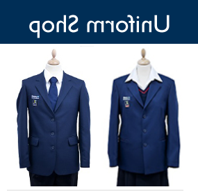 St John's Marlborough Online 制服 Shop
